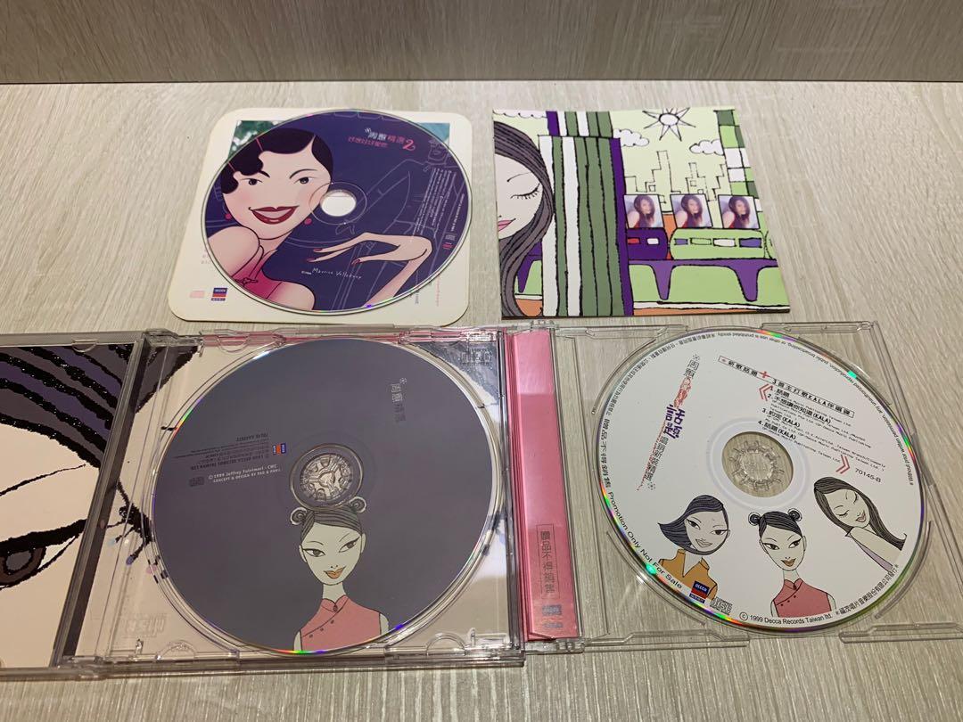 周蕙精選 周蕙精選二 周蕙話題唱銷新裝精選 周蕙CD