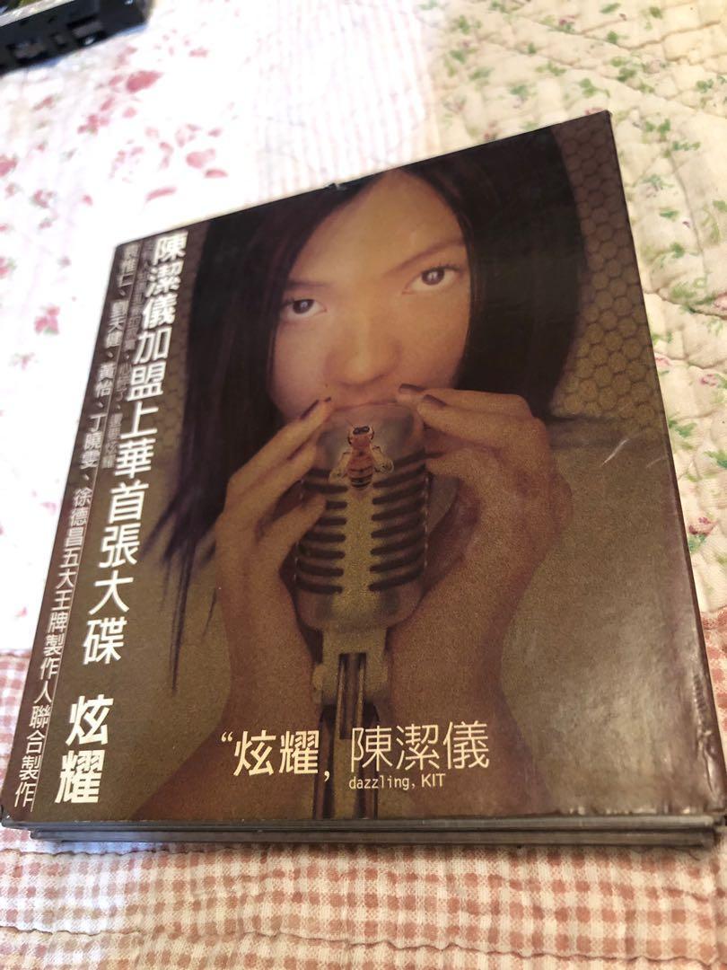 陳潔儀 炫耀 雙CD