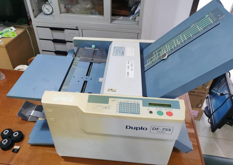 日本 Duplo DF-755 A3 電動摺紙機