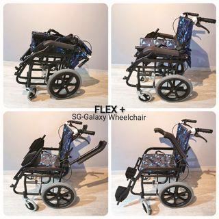 Lightweight Foldable 9kg Wheelchair Basic Hospital Travel Wheelchair