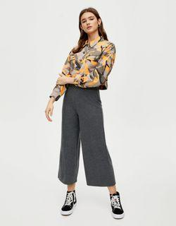 Pull & Bear Fitilli Cullote Fit Pantolon