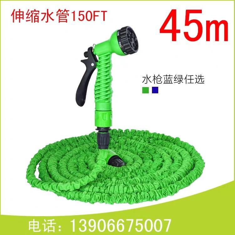 綠色150FT3倍伸縮水管/贈送多功能轉換頭