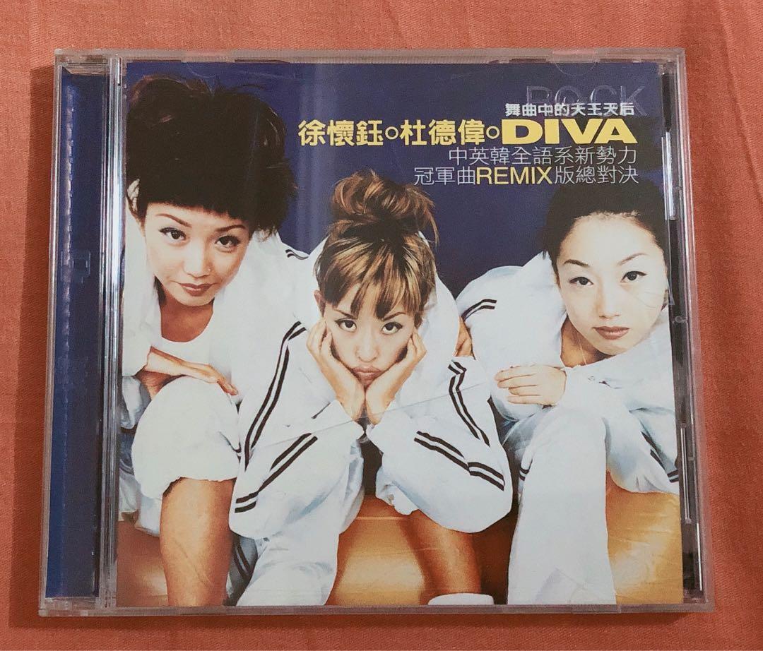 徐懷鈺 杜德偉 DIVA 中英韓全語系新勢力 冠軍曲REMIX版 ~二手CD