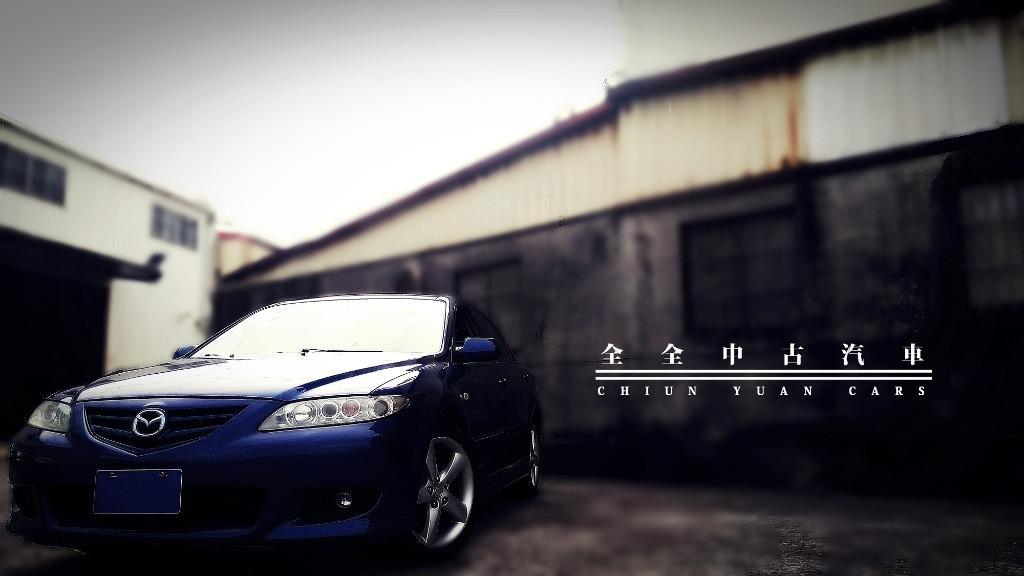 【少年仔首選】 Mazda 6 2.3 2004