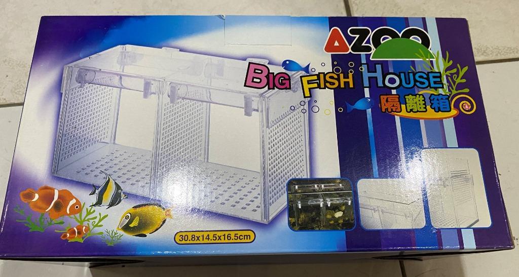 AZOO隔離箱/繁殖盒(大)