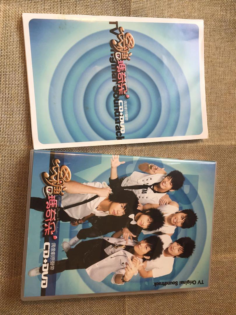 黑糖瑪奇朵偶像原聲帶CD+DVD