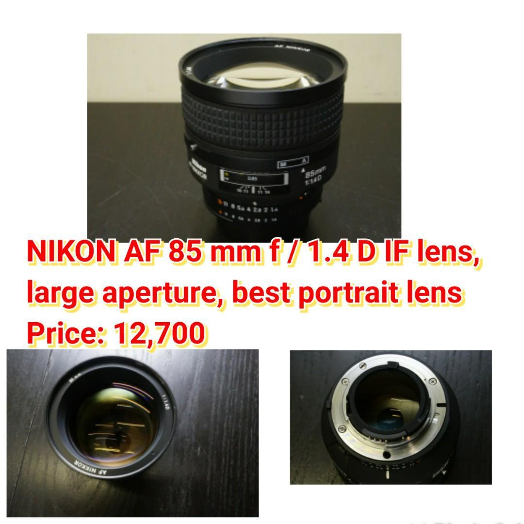 NIKON AF 85 mm f / 1.4 D IF