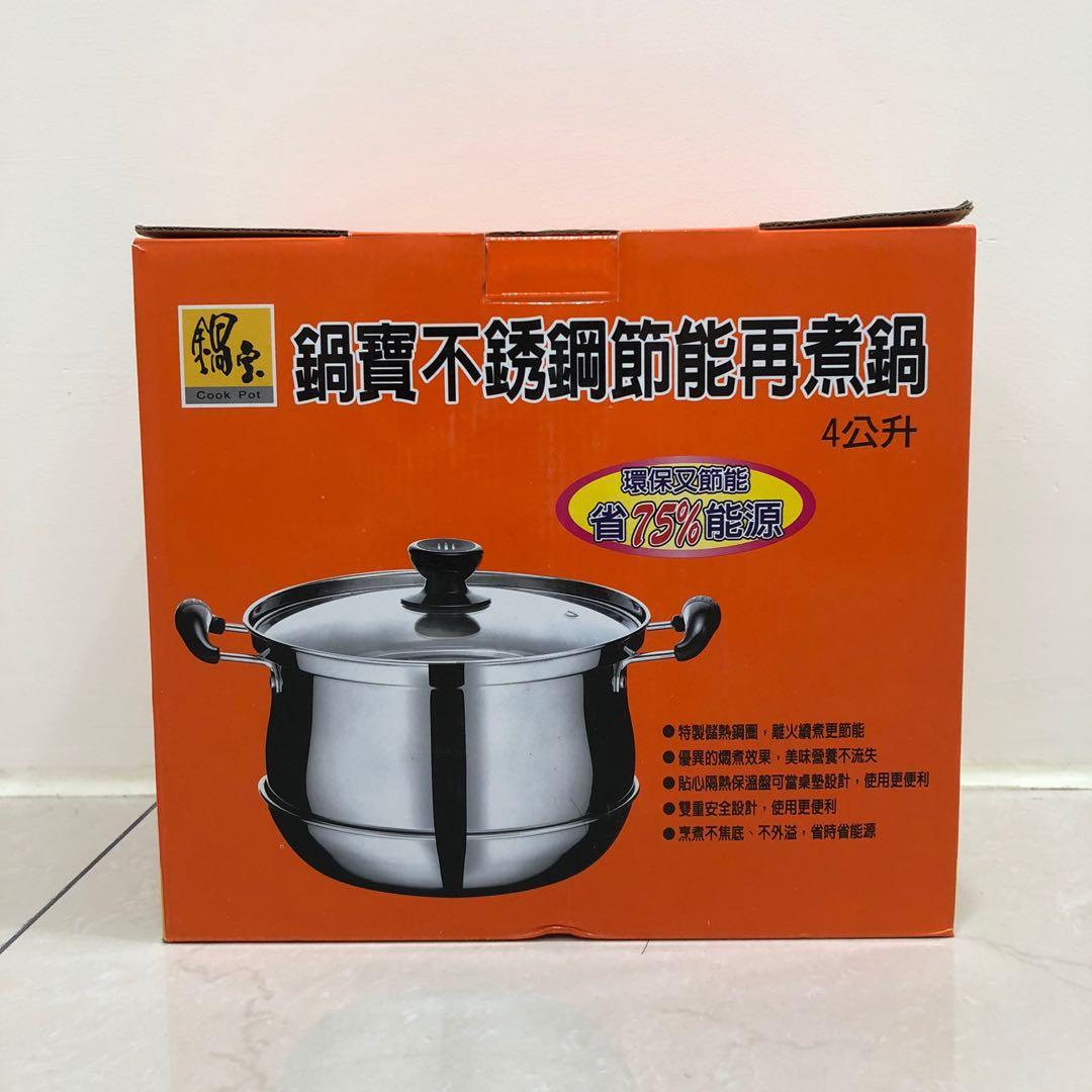 居家好生活-鍋寶不鏽鋼節能再煮鍋4公升