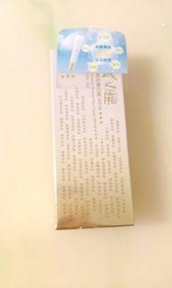 全新京城之霜 60植萃全能防禦日霜