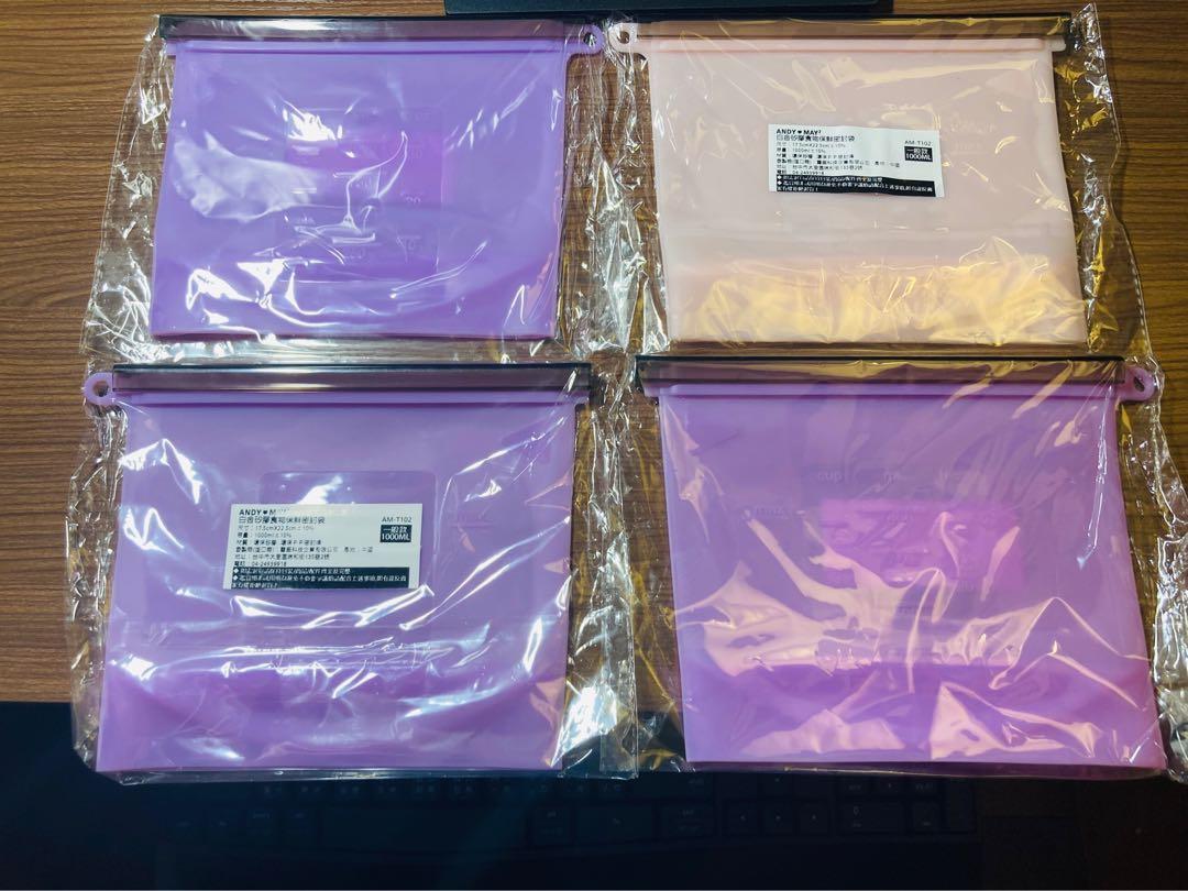Andy May2 白金矽膠食物保鮮密封袋 (4入)