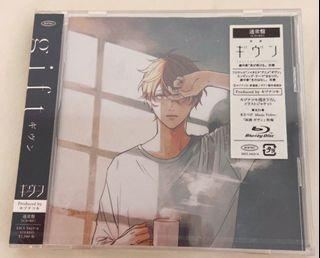 Given The Movie Mini Album - gift Regular Edition [CD+BD]