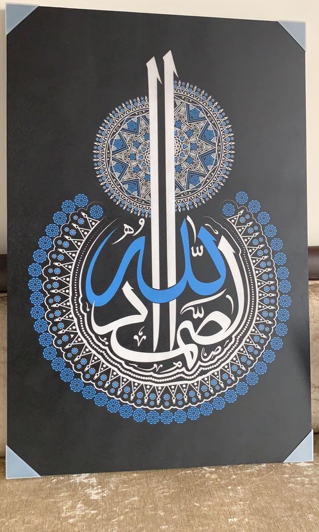 Islamic calligraphy frame