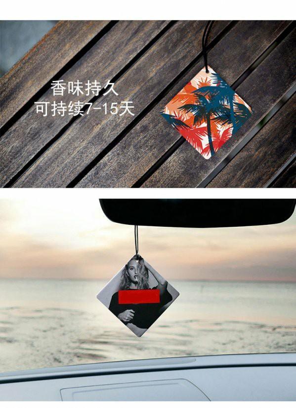 車載香水片(同款2片) #預購 #秋香姊
