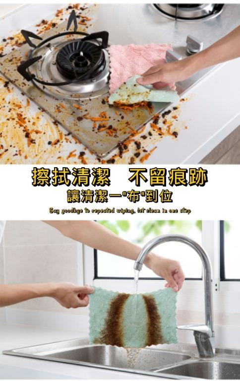 分享:  0 [台灣現貨]抹布 吸水布 洗碗布 廚房 手巾 清潔 超細纖維 珊瑚絨抹布