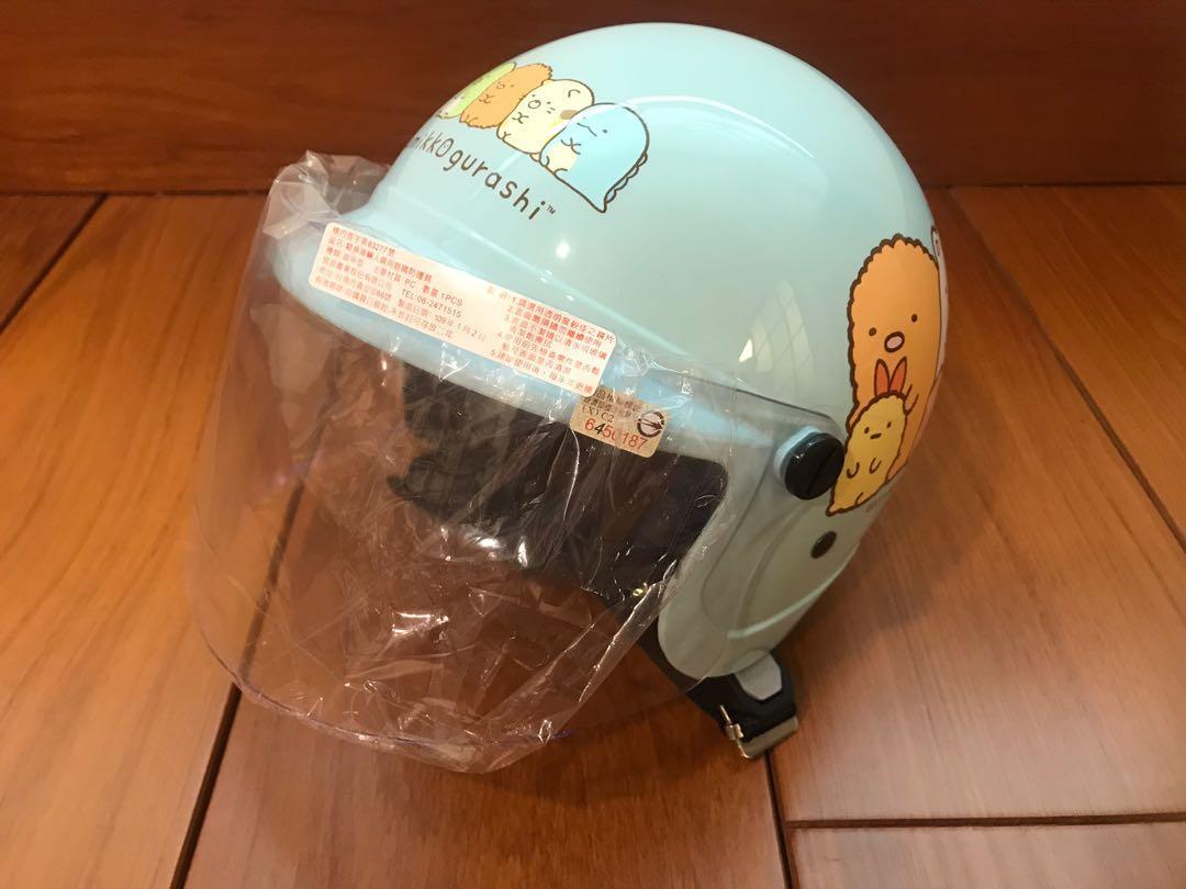 小童角落生物安全帽