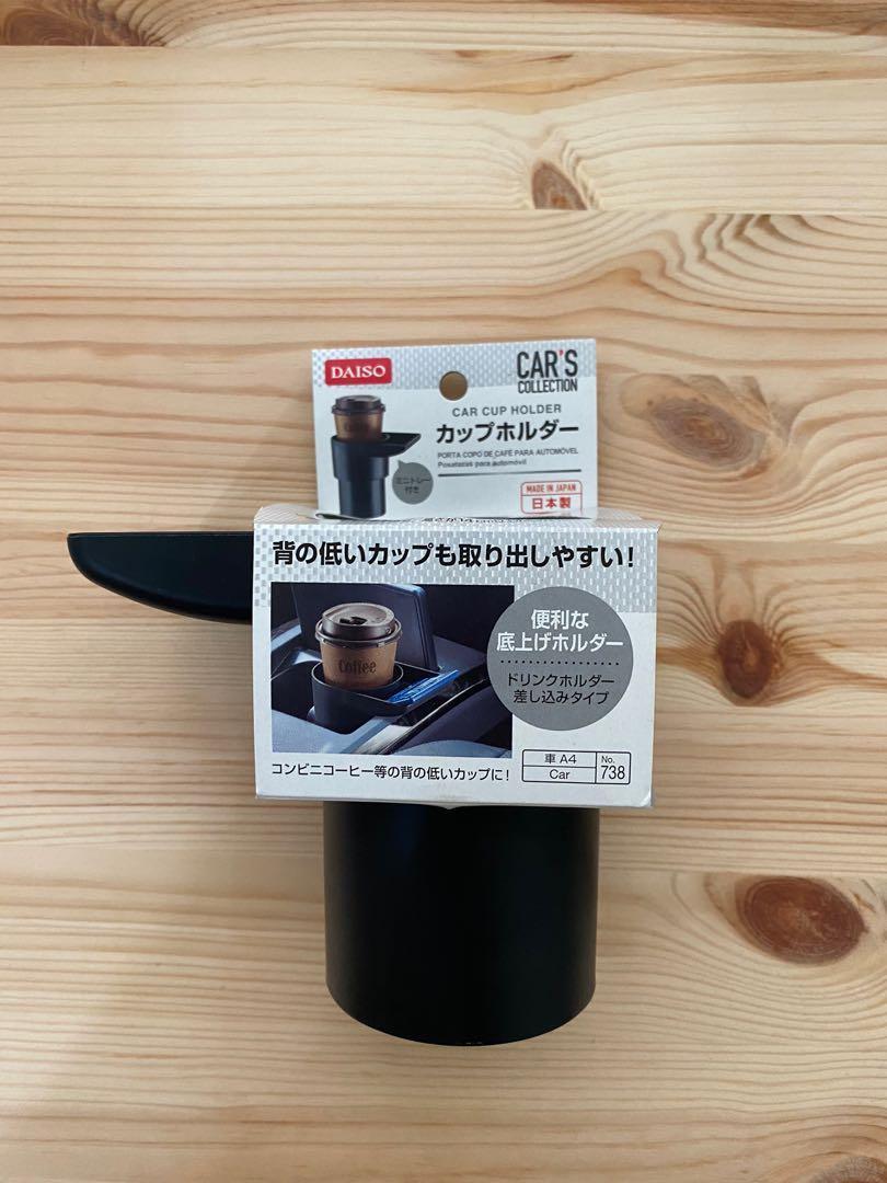 大創 日本製 車用杯托