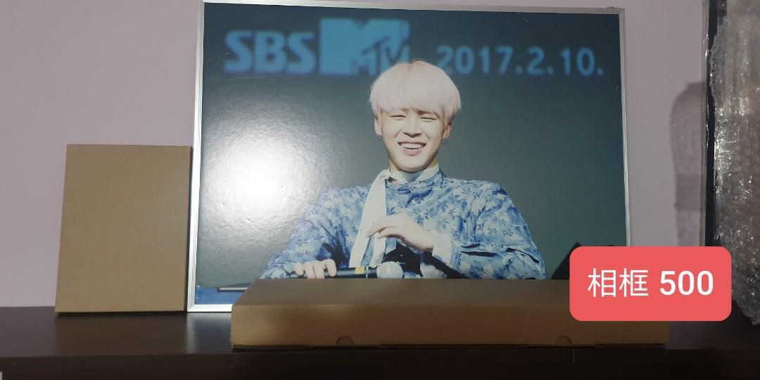 BTS 飯拍相框 朴智旻