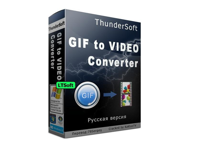 ThunderSoft GIF to Video Converter - Aplikasi Pengubah GIF menjadi Video di Windows