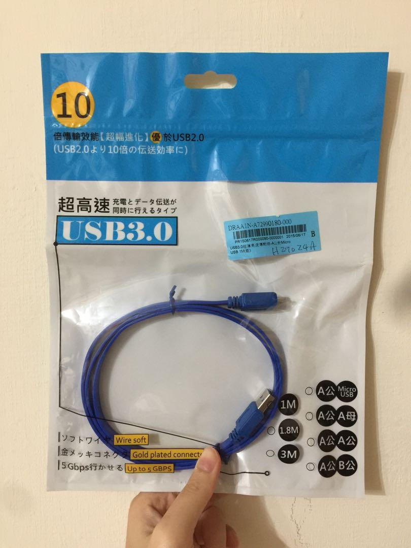 USB3.0超薄高速傳輸線-A公對Micro USB  1M
