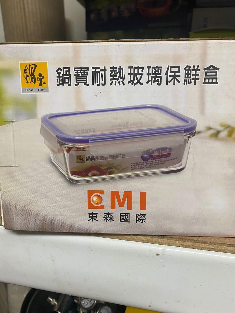 耐熱保鮮盒