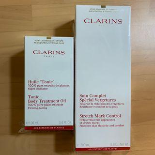 Clarins克蘭詩 宛若新生除紋霜+身體調和護理油