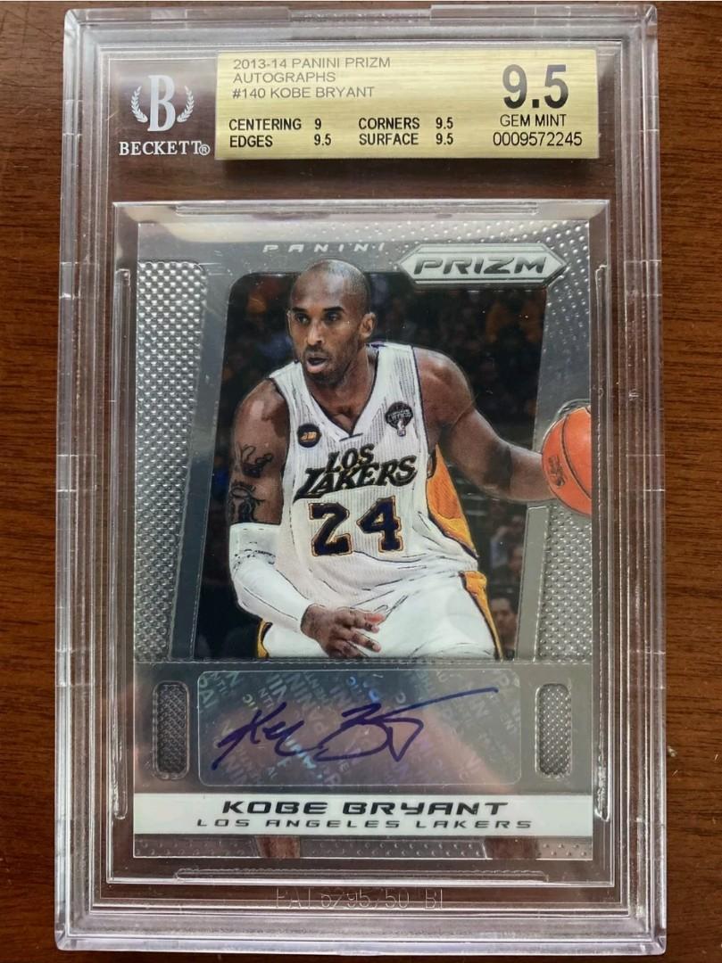 Kobe bryant signed autographed card