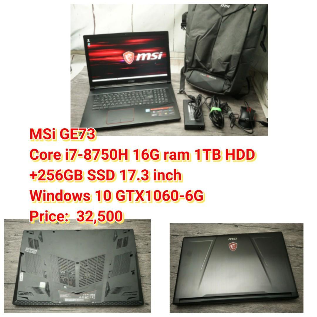 MSi GE73 Core i7-8750H