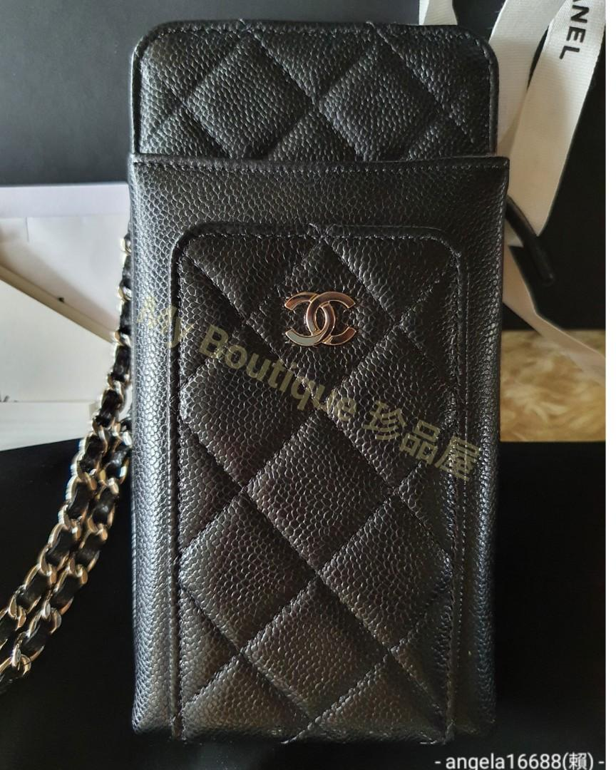 【My Boutique珍品屋】現貨!超限量款!真品Chanel 20年新款手機包,長夾錢包,卡夾多用鏈包斜背包~黑荔枝銀鍊!