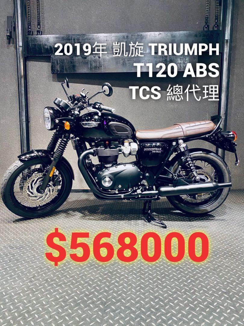 2019年 凱旋 Triumph T120 ABS TCS 總代理 車況極新 可分期 免頭款 歡迎車換車 復古 街車 圓燈 T100 Speed twin Thruxton 可參考