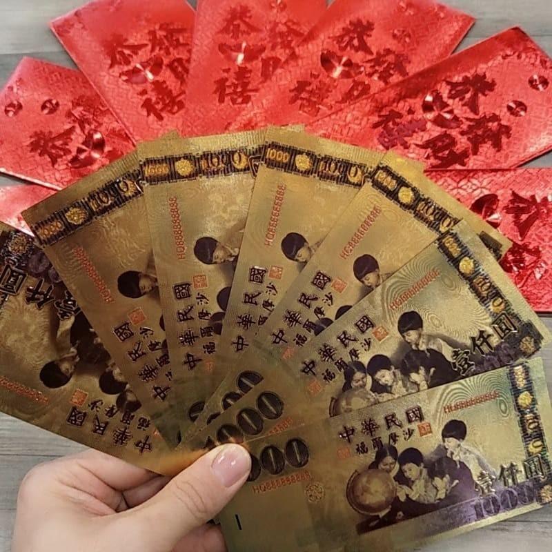紅包+錢母訂做款精緻 送禮提早過年紅包袋+錢母 10入一組