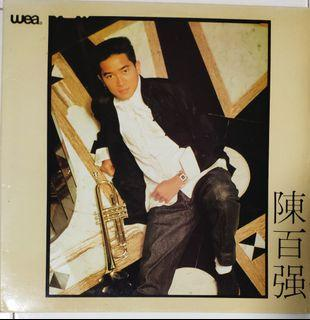 DANNY CHAN VINYL LP 陳百強 1983 -Inclined To Love You