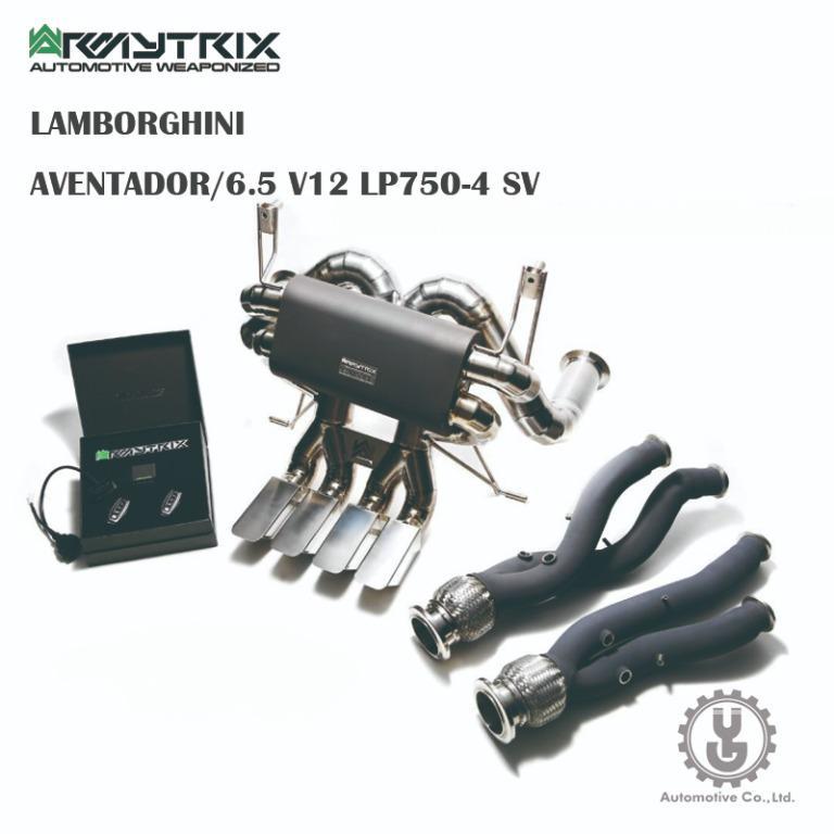 【YGAUTO】Armytrix 藍寶堅尼 AVENTADOR/6.5 V12 LP750-4 SV 排氣系統 正品空運