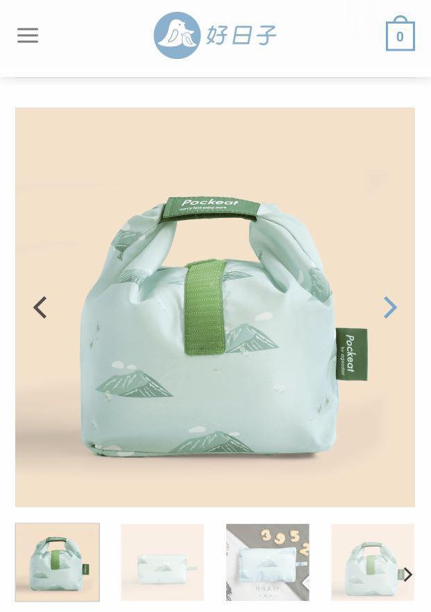 徵好日子食物袋環保愛地球