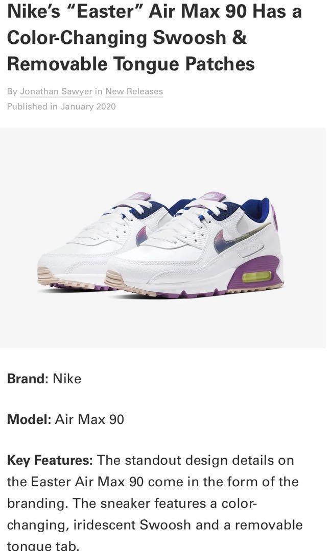 Nike Easter Air Max 90