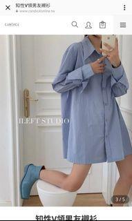 水藍色oversize襯衫