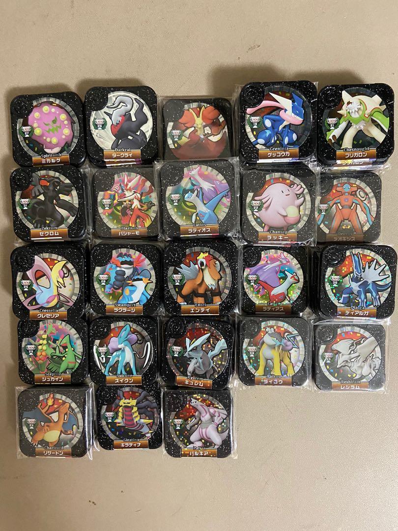 Pokémon tretta 勁量版 1-3星