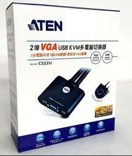 ATEN 2埠 (CS22U) VGA USB KVM 多電腦切換器