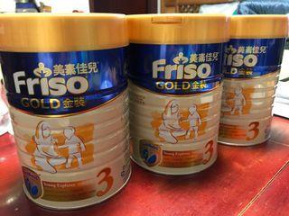 Friso Gold3號配方奶粉