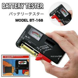Multi-Purpose Battery Tester