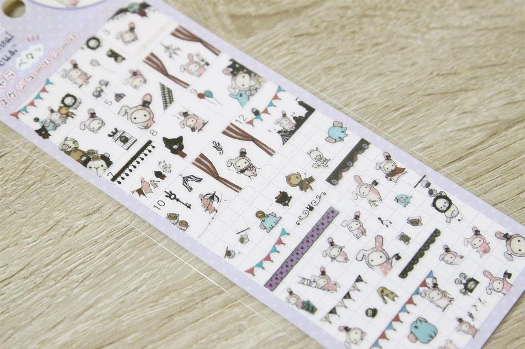San-x 憂傷馬戲團 半透明行事曆手帳貼紙 日本製