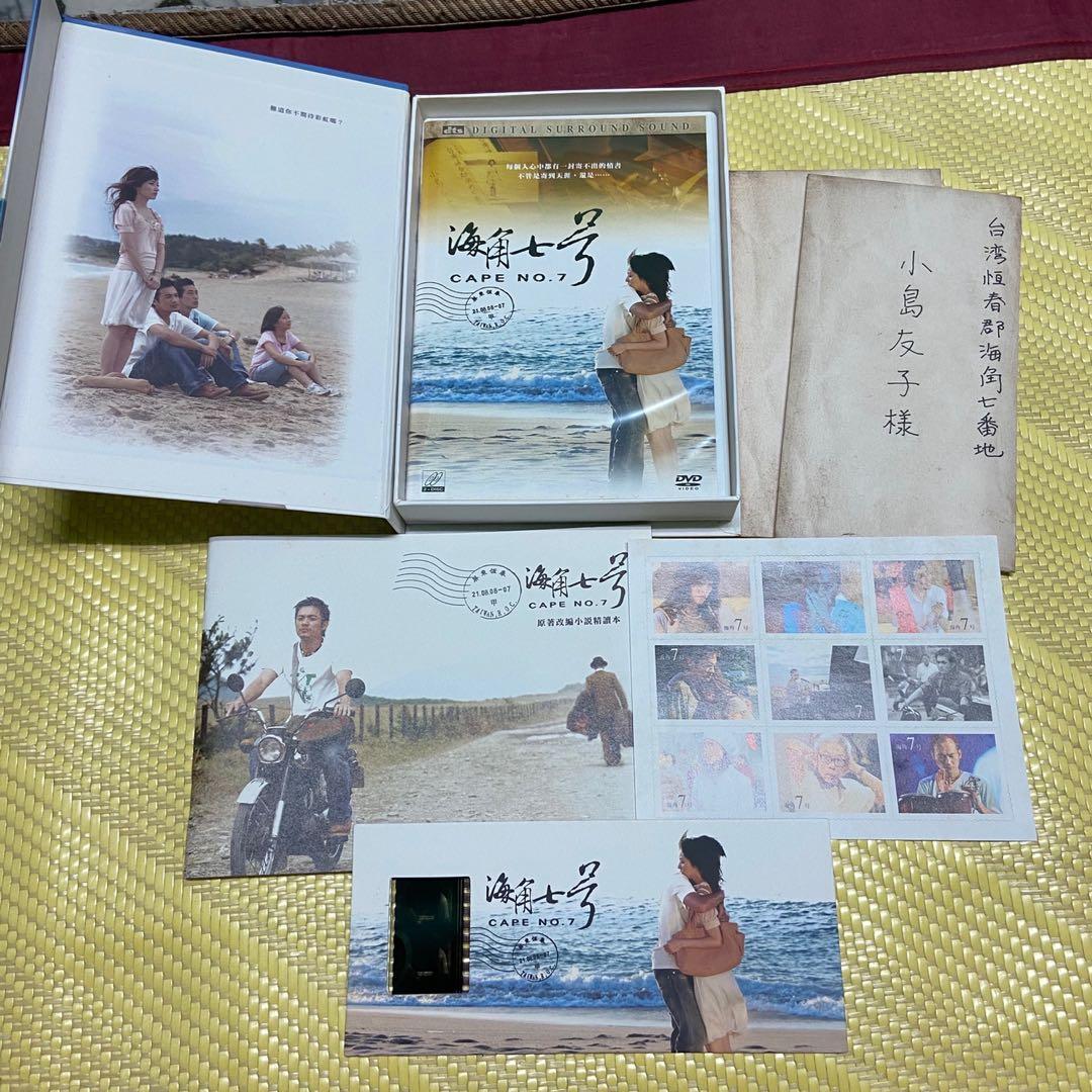 二手電影DVD-海角七號精裝雙碟版