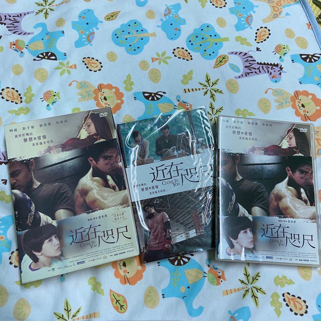二手電影DVD-近在咫尺
