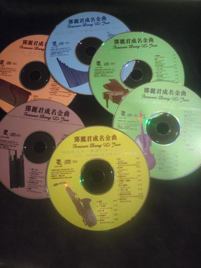 鄧麗君經典六十首歌曲,由六種樂器演奏分別爲小提琴,鋼琴,排笛,古箏,薩克斯風,笛子等,請見照片#家用