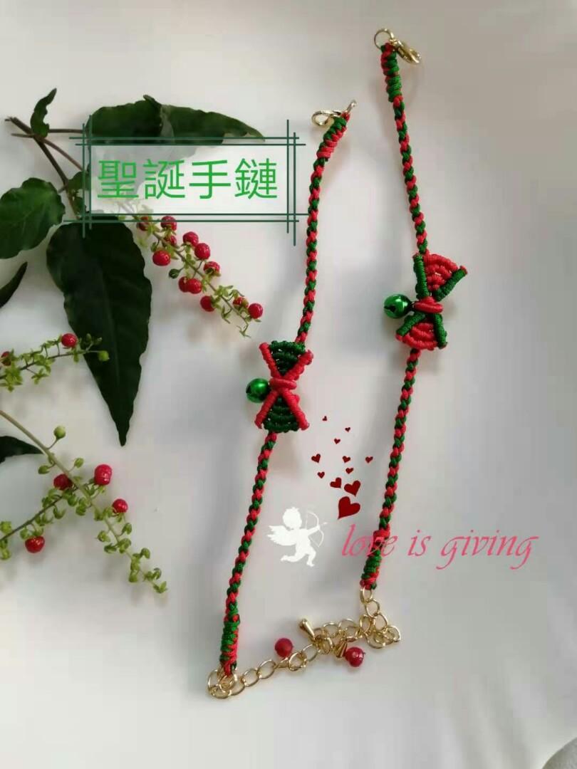 聖誕節手鏈