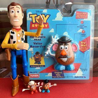 玩具總動員 蛋頭先生 說話 發聲 掛鉤吊卡吊飾玩具模型公仔老物收藏迪士尼皮克斯單售