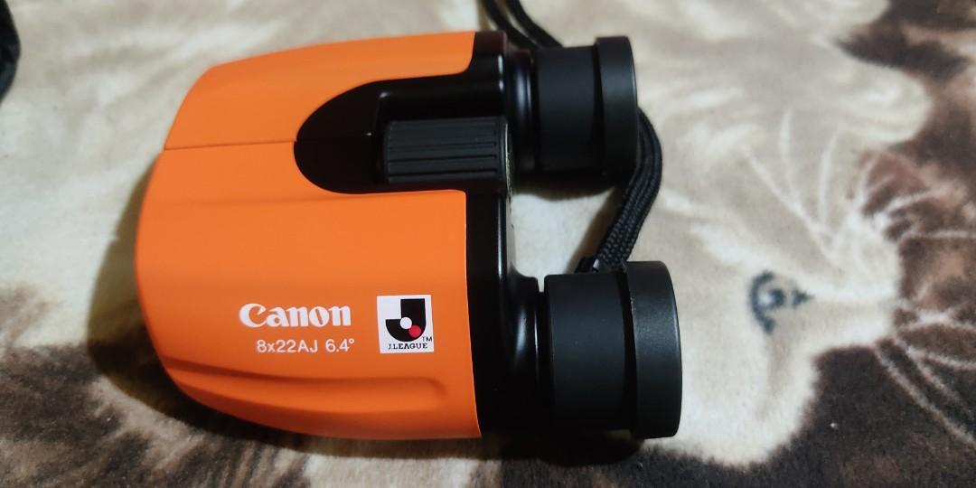 Canon telescope 8x22