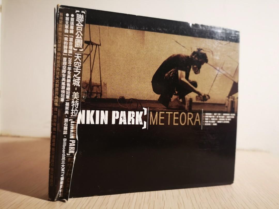 Linkin Park 聯合公園 天空之城美特拉