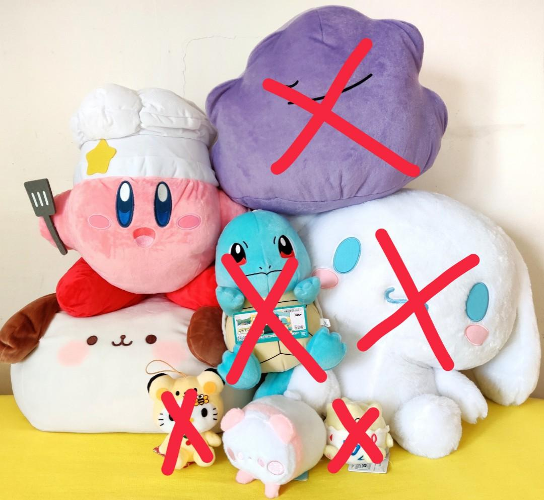 Big collection of authentic Japanese plushies and stuffed toys!