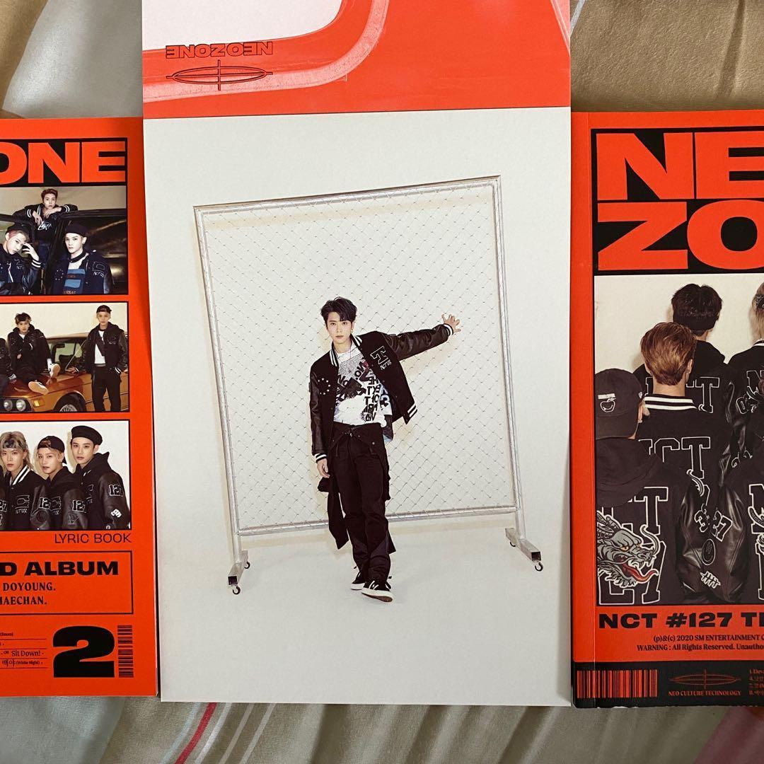 NCT 127 - NEO ZONE Jaehyun Postcard (C version)