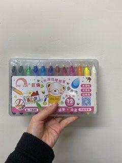 [六折]可水洗12色蠟筆/水彩/油畫 環保色素